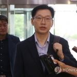 """김경수, 드루킹 특검 구속영장 청구에 """"대단히 유감"""""""