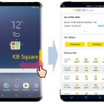 KB금융, 삼성전자와 손잡고 금융특화 스마트폰 출시
