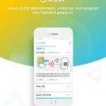 KEB하나은행, 스타트업 지원 대화형 플랫폼 '피트IN' 출시