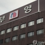 """부영그룹, 3가지 상생방안 마련…""""1년간 임대보증금·임대료 동결"""""""