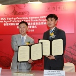aT-홍콩무역발전국, 한국 농식품 진출확대 협력