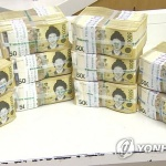 시중 유통되는 5만원권 90조원 돌파