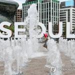 [오늘날씨] 서울 '낮 최고 32도' 쾌청, 내일부터 다시 폭염