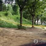 과천 서울대공원 인근서 남성 추정 토막시신 발견