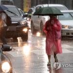 19호 태풍 '솔릭' 한국으로? 23일께 여수 상륙 전망