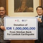신한은행, 인도네시아 지진 피해 구호자금 기부