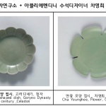 차영희·이수경·구본창·김용운, 고려탄생 1100년 기념 '해피버쓰데이 고려전' 전시