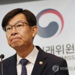 삼성SDS 소액주주, 김상조 공정위원장 검찰고발