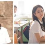 한일 첫사랑 아이콘 맞대결, 박보영 '너의 결혼식'vs고마츠 나나 '언덕길의 아폴론'