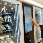 자판기형 무인편의점 '세븐일레븐 익스프레스' 등장