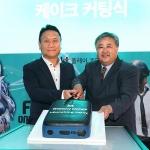 KT, 갤럭시 노트9 출시기념 전야행사 개최