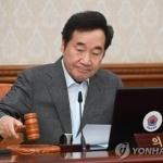 정부, 일자리 창출 위해 34세까지 '정책 상 청년' 인정