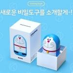 네이버, 인공지능 플랫폼 탑재한 '도라에몽 에디션' 스마트스피커 출시