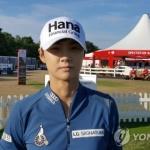 박성현, 여자 골프 세계랭킹 선두 탈환