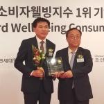 대상 '청정원 홍초', 한국소비자웰빙지수 식초음료 부문 1위
