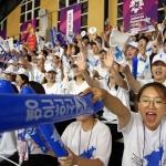 신한은행, '원코리아 페스티벌' 후원