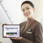 아시아나, 공식 홈페이지·모바일 앱 전면 개편