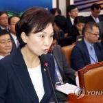 """김현미 국토부 장관 """"집값 급등 지역 공시가 내년 큰 폭 인상"""""""