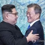 3차 평양 남북정상회담 표어 '평화, 새로운 미래'