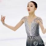 김예림, 피겨스케이팅 주니어 그랑프리서 은메달