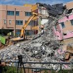 상도유치원 철거작업 마무리…남은 건물 안전진단 실시