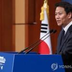 """靑, 국회의장단 포함 5당대표 공식 초청 """"큰 힘 보태달라"""""""