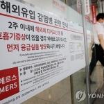 서울시, 메르스 관련 일상접촉자 172명 '1대1' 집중관리