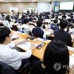 """전국법관대표회의, 법원행정처 폐지 목소리…""""집행기구에 상근판사 없어야"""""""