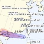 제23호 태풍 '바리자트' 홍콩 인근서 발생