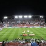 한국 축구대표팀, 칠레와 0:0 무승부