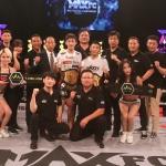 MAX FC 랭킹 시스템 도입, 국내 격투기 단체 유일 '명확한 챔피언 구도 정착'