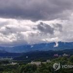 [오늘날씨] 전국 대부분 구름 많아…일부지역에 비 예보