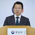 남북 공동연락사무소 개소식 임박, 우리측 소장은 천해성 차관