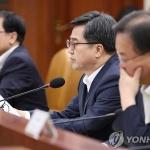 """김동연, 최저임금 속도조절 언급…""""내년 인상률은 불가역적"""""""