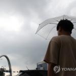 [오늘날씨] 남부지방에 비, 밤부터 수도권 확산