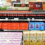지난달 콜라∙식용유 등 18개 가공식품 가격 하락