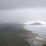[내일날씨] 전국 흐리고 구름 많아…제주도 강한 비