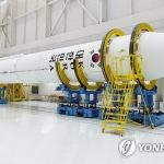 과기정통부, 한국형발사체 '누리호' 시험체 발사일 확정