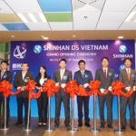 신한금융, 신한DS 베트남 현지법인 설립