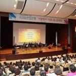 산업은행, 복지시설 초청 '사랑나눔 음악회' 개최