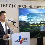 비비고, 더CJ컵 발판 삼아 2020년 해외매출 1조 달성
