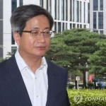 """김명수 대법원장 """"법원행정처 폐지…사법개혁 추진기구 설치"""""""