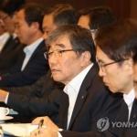"""금감원 """"보험적폐 근절한다""""…'보험산업 감독혁신 TF' 출범"""