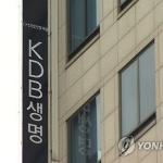 [주간금융동향] 삼성·한화 이어 KDB생명도 즉시연금 추가 지급