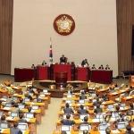 국회, 쟁점법안 처리…유남식 헌재소장 후보자 임명동의안 가결