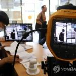 인천서 메르스 의심환자 발생, 1차검사는 '음성'