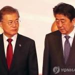 문 대통령, 25일 뉴욕서 한일정상회담…북한 비핵화 논의할 듯