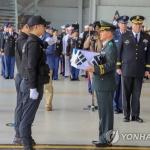북미 공동 발굴한 국군전사자 유해 64구 송환