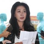 """김부선, 이재명에 3억 손배소 제기 """"사과하고 진실 알리면 용서"""""""
