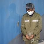 검찰, 남상태 전 대우조선 사장에 징역 8년 구형
